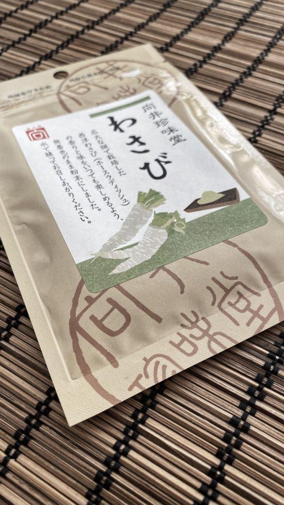 sproszkowane wasabi 100% jest produktem bardzo wysokiej jakości